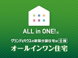 top_all_in_one